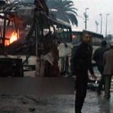 Atentado en Túnez deja 14 muertos